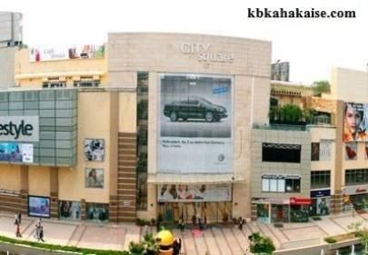 city square mall in delhi