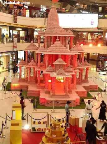 pvr pacific mall