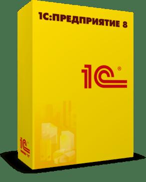 1C_Box_new