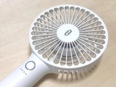 【ウラチェックレビュー】TaoTronics 携帯扇風機 TT-HP025〔タオトロニクス〕夏のマストアイテムとして必携の携帯扇風機の紹介