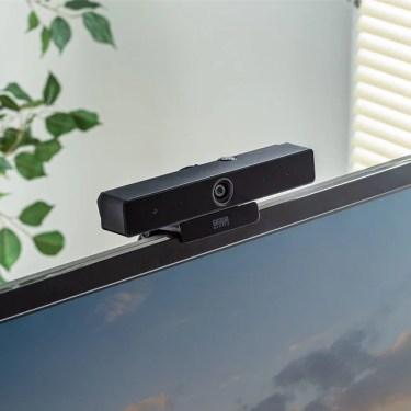 【新商品】 アクティブノイズキャンセル機能を内蔵した500万画素高精細WEBカメラが発売