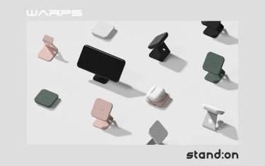 【新商品】高感度なデザインの2wayミニワイヤレス充電器「STAND:ON」が発売