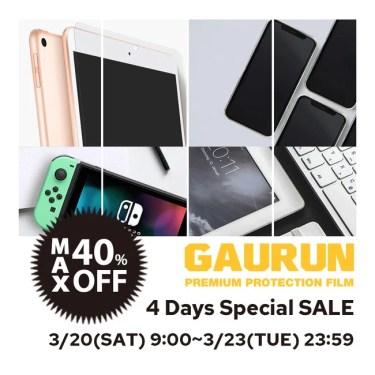 【セールニュース】Amazon 新生活セールでiPhone 12用アクセサリーやiPadフィルムなど全商品を対象としたセールを、GAURUNが開催中