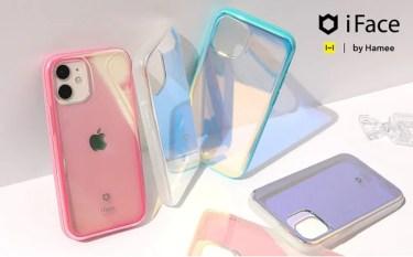 【新商品】オーロラのような輝きを放つ「iFace Glastonケース」が発売