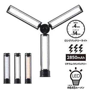 【新商品】多用途に使えるLEDライト「Coleman(コールマン)LEDマルチライト」が発売