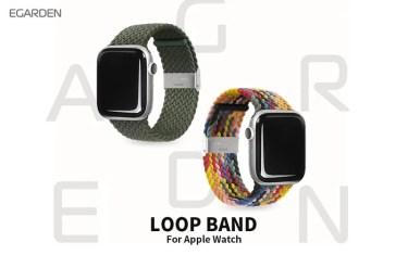 【新商品】AppleWatchを1秒で簡単装着、ジャストサイズに調整可能なループバンドが発売