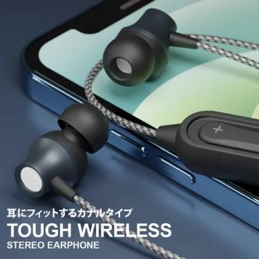 【新商品】Bluetooth 5.0搭載 ワイヤレスステレオイヤホン2種が発売
