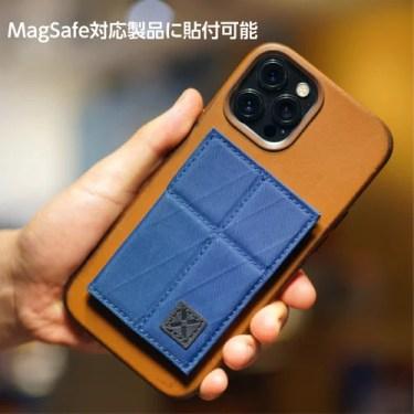 【新商品】マグネット式名刺入れ・カードケース「MEISHI-CLIP」「CARD-CASE」が発売