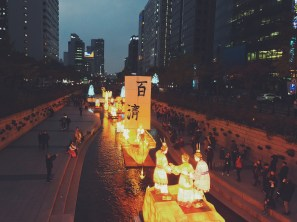 Photographs by K. CHAE