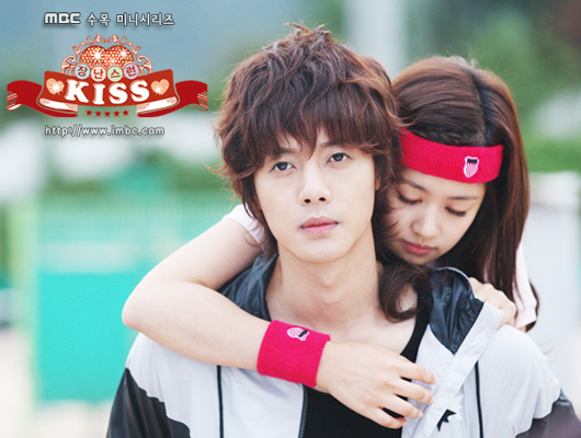 playful kiss 2