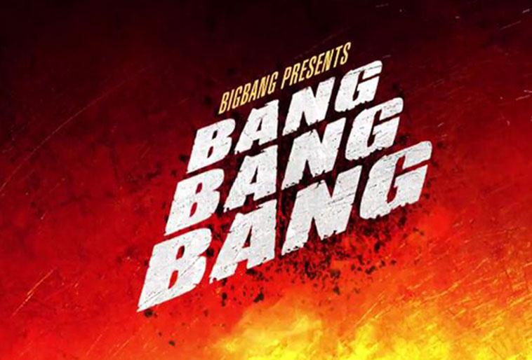 big-bang-feature