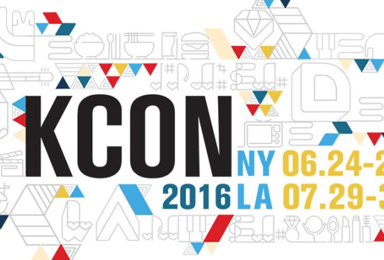 kcon-feature