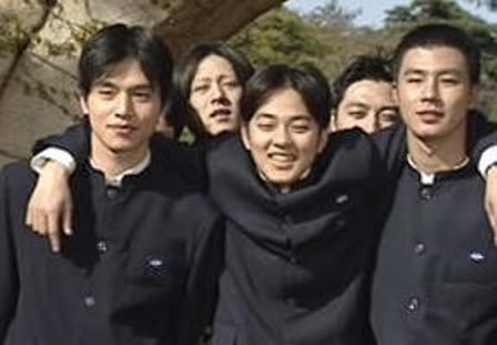 jo in sung lee dong wook 3