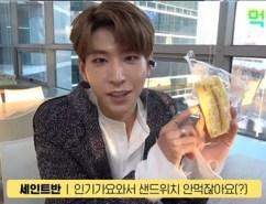 inkigayo sandwich 5