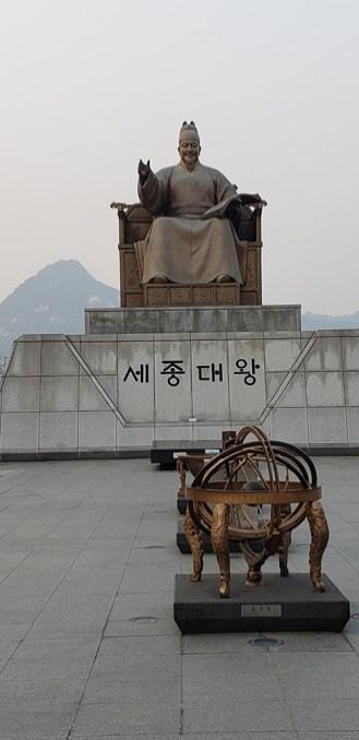 Seoul Day 7 41