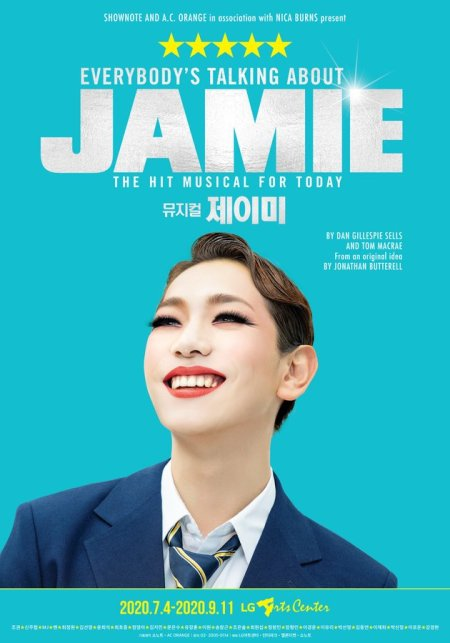Everybody's Talking About Jamie, MJ Astro