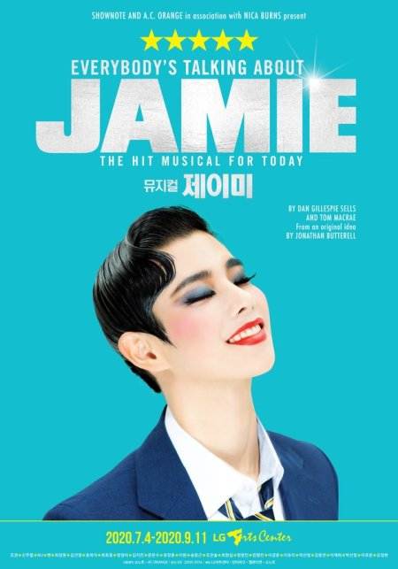 Everybody's Talking About Jamie, Shin Joo Hyup