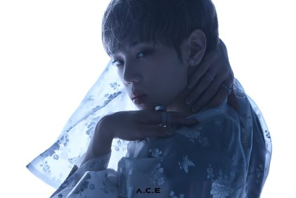 A.C.E - Butterfly - Byeongkwan 2