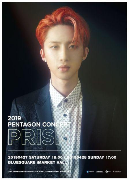 Hui Pentagon Prism