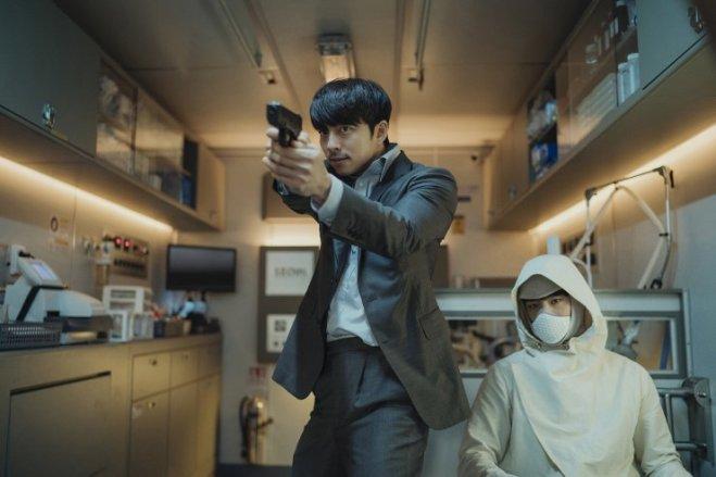 Gong Yoo Seo Bok