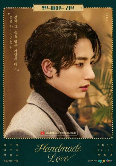 Lee Soo Hyuk, Handmade Love