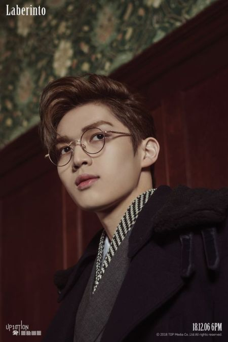 Gyujin from UP10TION