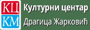 Dragica Žarković jedina legitimna ustanova ove vrste u gradu