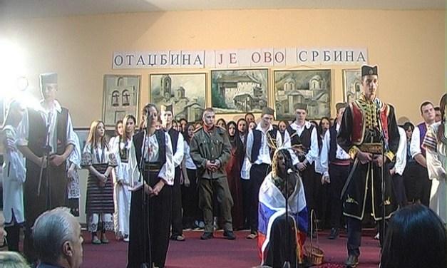 Otadžbina je ovo Srbina – Školska pozornica – Veče srednje medicinske škole