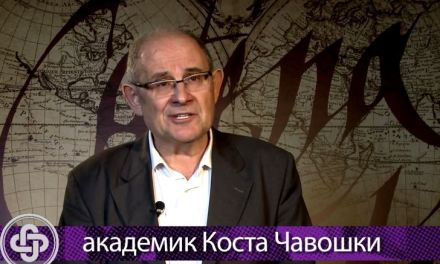 Catena mundi u Kos.Mitrovici