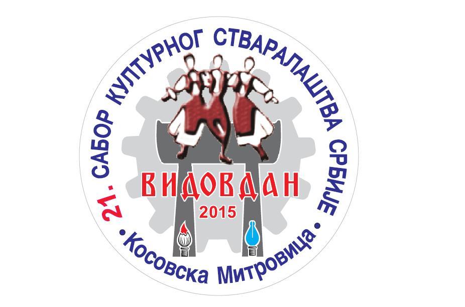 21. Sabor kulturnog stvaralastva Srbije