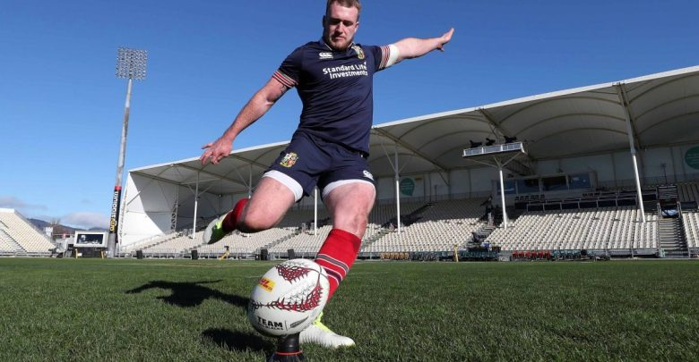 Scotland's Stuart Hogg pictured on the 2017 British & Irish Lions tour to New Zealand. Photo: LionsRugby.com