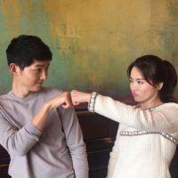 Kepo-in hubungan Song Joong Ki dan Song Hye kyo #songsongcouple