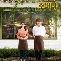 13 Lagu OST Drama Korea MBC 2016 Yang Bikin Baper