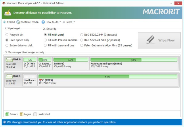 Macrorit Data Wiper 4 Crack