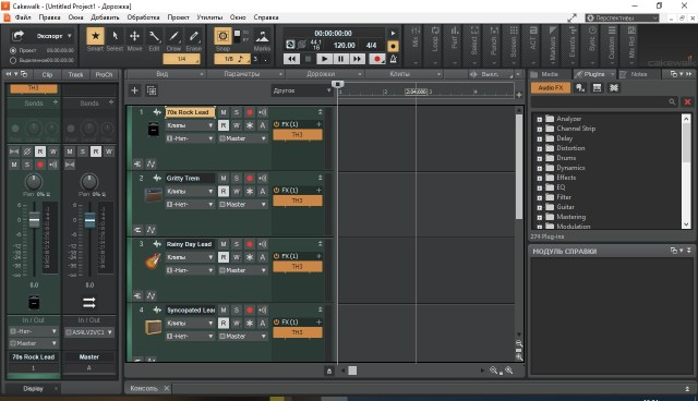 BandLab - Cakewalk Crack Patch