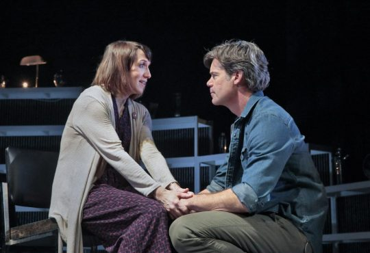 Date Night at the Rep: Love and Loss in the Quantum Multiverse