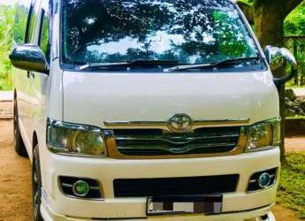 KDH 2007 Sort Term Long Term Available in Colombo