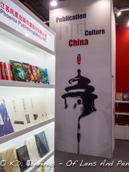Frankfurt Book Fair 2016
