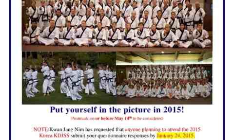 Ko Dan Ja Shim Sa Eligibility Questionnaire 2015