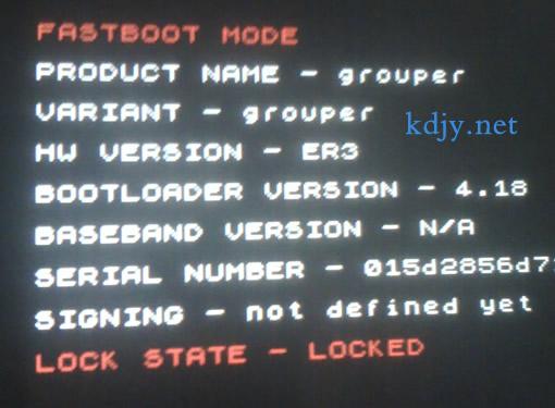 n7-locked