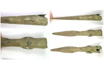 Incomplete socketed side-looped spearhead dating to the Middle Bronze Age.