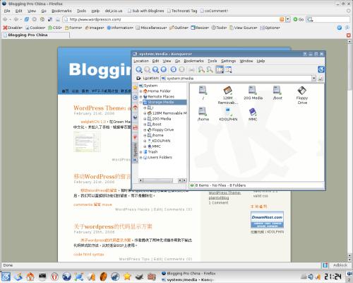 Desktop 03 (s)