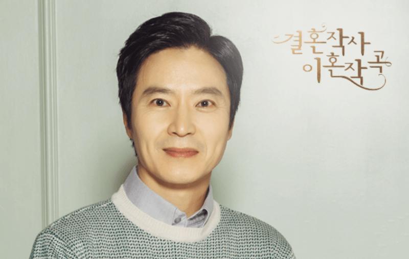 チョ・ウン(cast:ユン・セヒョン)