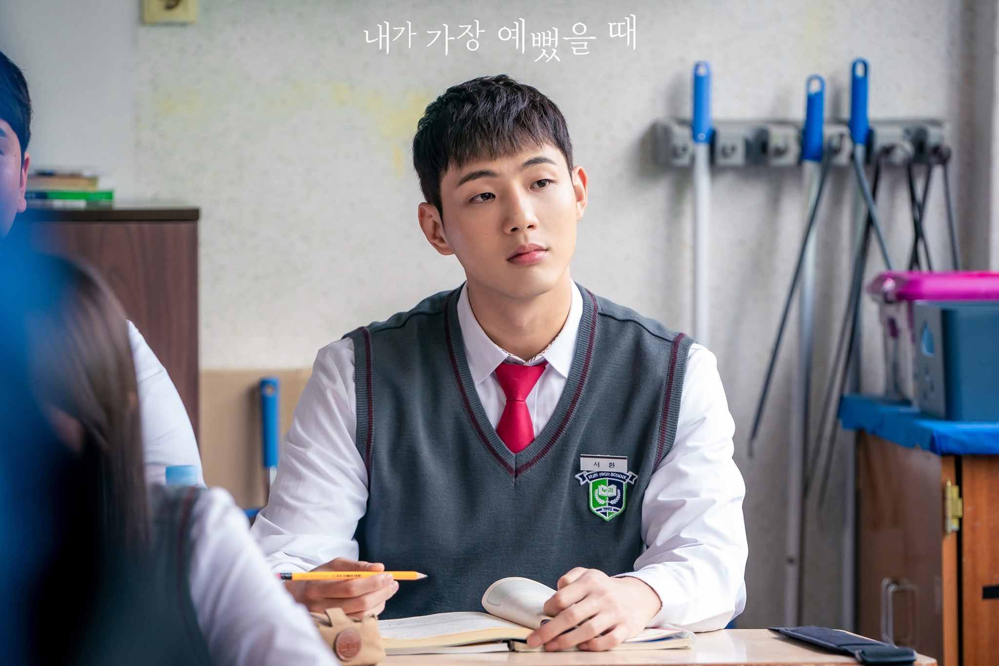 """Ji Soo Shows What Young and In Love Means In His """"When I Was The Most  Beautiful"""" Character Stills - KDRAMADIARY"""