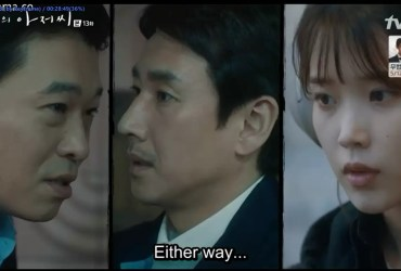 Recap Archives » KDrama Viewer