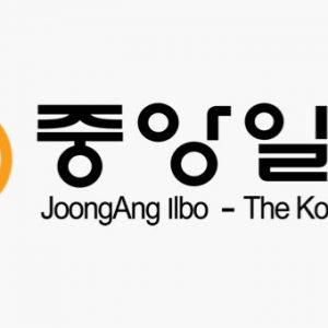 JoongAng-Ilbo