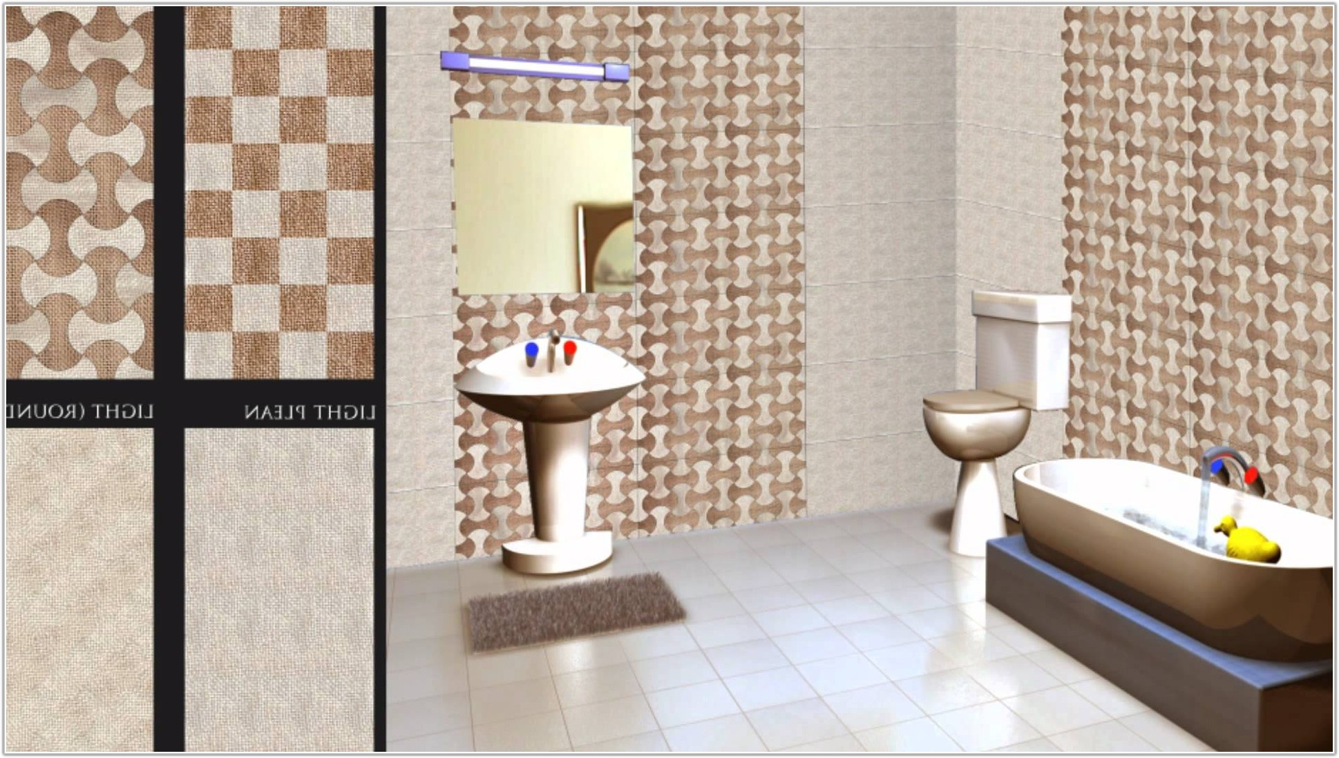 Kajaria Bathroom Wall And Floor Tiles