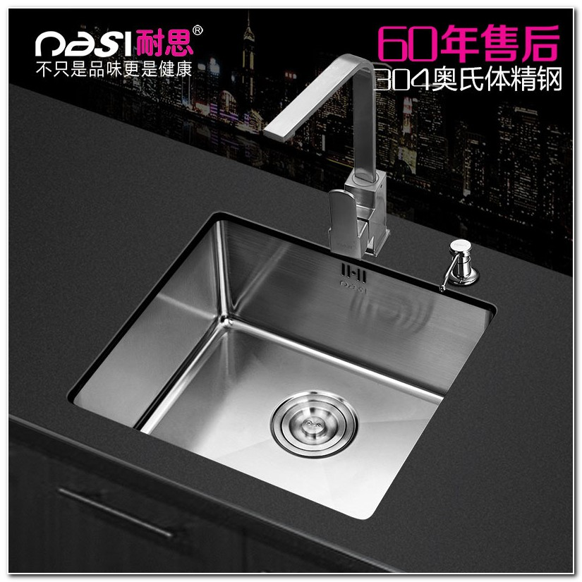 304 Stainless Steel Bar Sink