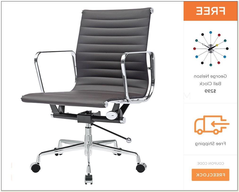 Eames Management Chair Replica