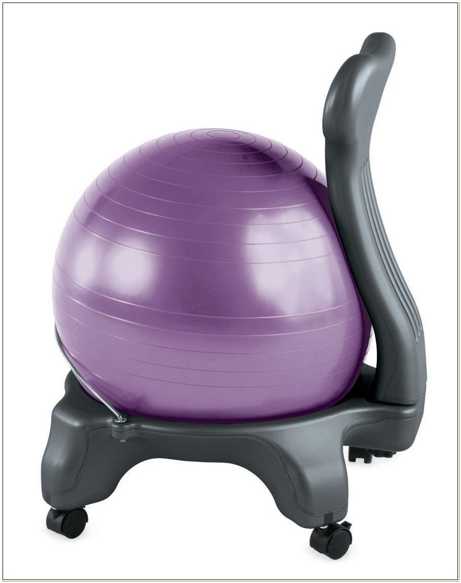 Gaiam Ergonomic Balance Ball Chair Amazon